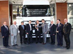 Sulayıcı Lojistik Filosunu Mercedes-Benz Türk'le Yeniliyor