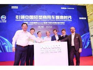 IVECO Çin'deki yeni fabrikasının açılışını yapıyor