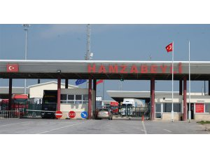 Bakanlık'tan Sınır kapısı açıklaması geldi