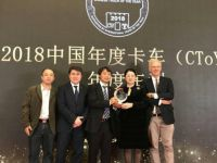 "Ecotorq motorlu kamyonlar ""Yılın Kamyonu"" ödülünü kazandı"