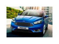 Ford'un Sonbahar fırsatları devam ediyor