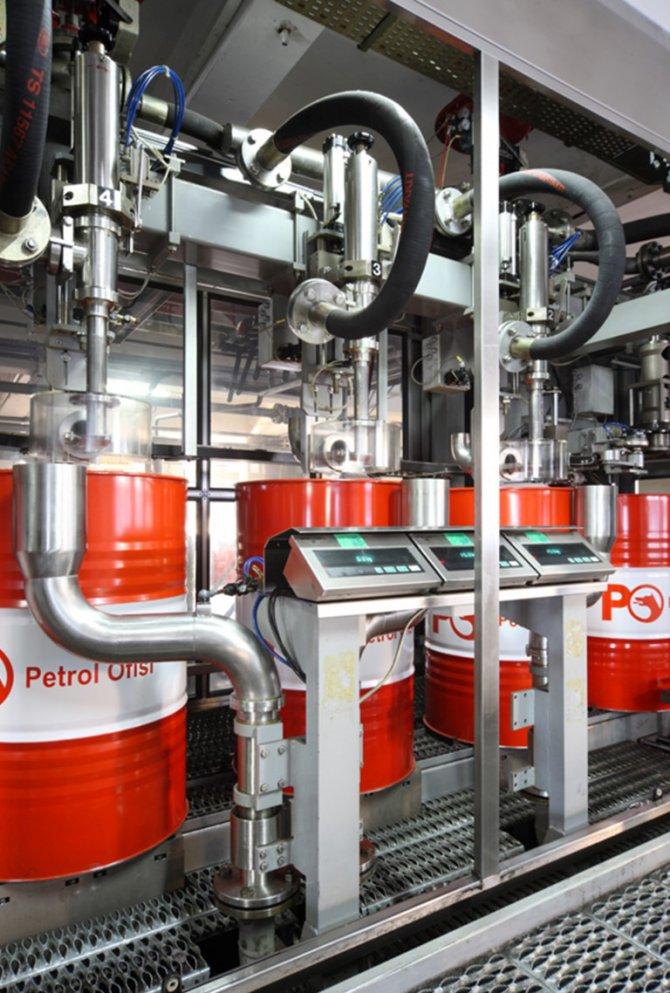 1519205514_petrol_ofisi_madeni_yaglar__1_-(medium).jpg