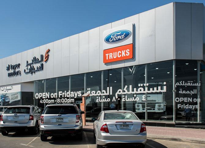 ford+trucks+dubai+showroom.jpg