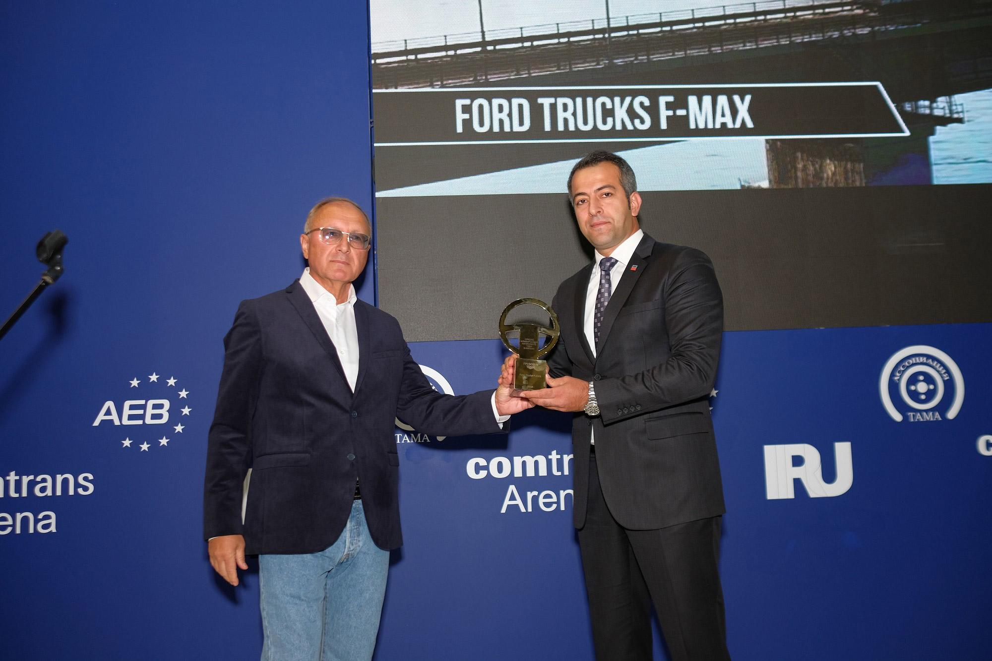 ford---trucks-comtrans-2019.jpg